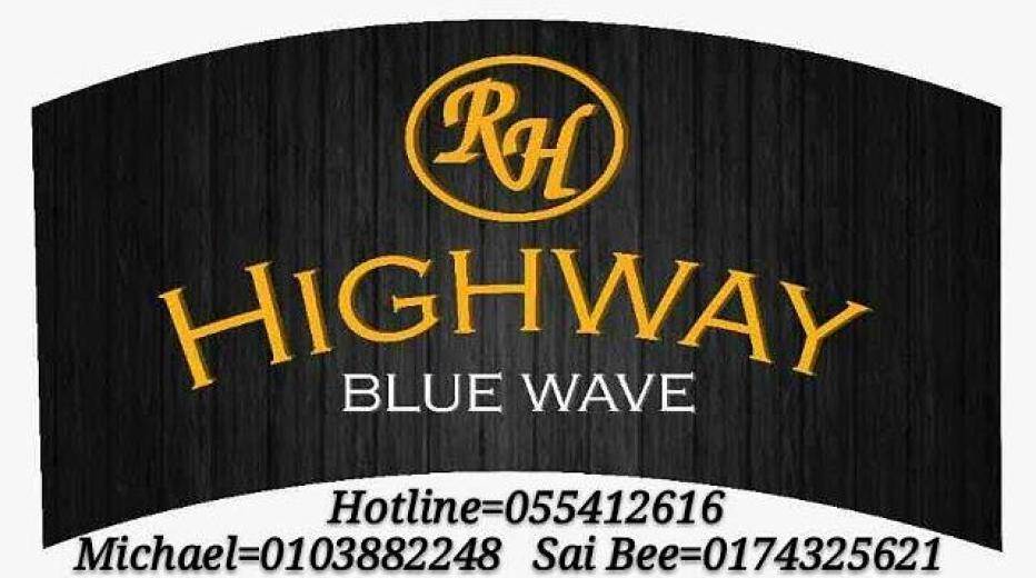 RH Highway Blue Wave